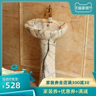 Jingdezhen ceramic balcony column basin one-piece small family toilet stage basin basin sink to the ground