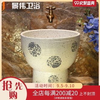 JingWei restoring ancient ways of jingdezhen ceramic art mop pool mop pool toilet household washing mop pool floor mop basin
