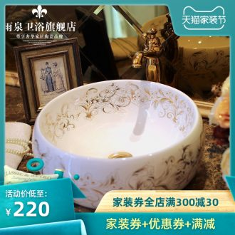 Jingdezhen wei yu the stage basin to art ceramic basin lavatory toilet lavabo, Europe type of the basin that wash a face