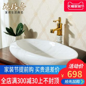 Koh larn, qi ceramic art basin on its oval sink european-style bathroom sinks marble basin