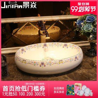 JingYan fashion stage basin sink hotel bathroom sinks ceramic art basin sink size