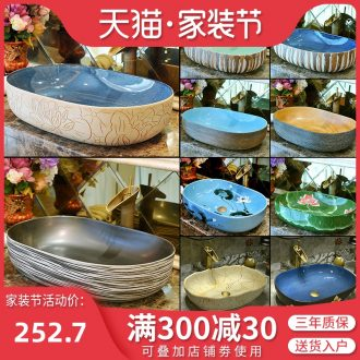 The sink on the ceramic basin to single household stage basin bathroom small size of the pool that wash a face to wash your hands wash basin