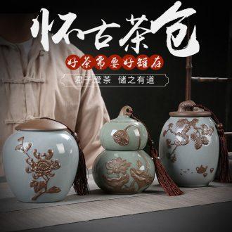 Hong bo acura ceramic tea pot home elder brother kiln POTS large red green tea storage box seal pot