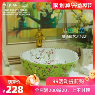 Spring rain the stage basin petals lavabo lavatory ceramic sanitary ware art basin of the basin that wash a face basin