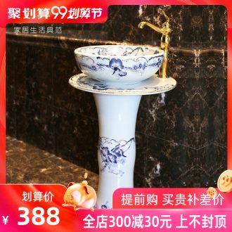 Koh larn, qi continental basin pillar three-piece set of ceramic art basin pillar lavatory basin morning glory