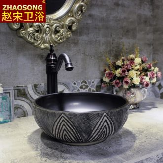 Restoring ancient ways of song dynasty size on the ceramic basin toilet lavabo creative arts basin household basin 35 cm