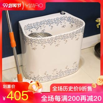 Million birds balcony large mop pool square wash mop pool toilet automatic ceramic mop pool water towing basin