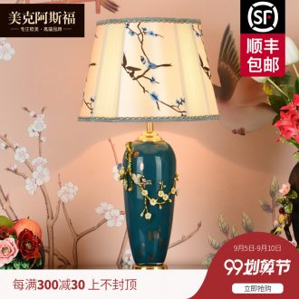 American colored enamel lamp lights Europe type restoring ancient ways is the study of bedroom the head of a bed creative villa decoration full copper ceramic lamp