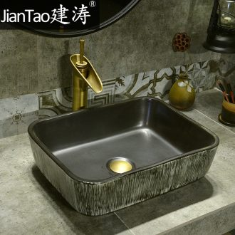Jingdezhen basin of Chinese style lavatory washbasins kaolin ceramic on the stage of the basin that wash a face basin of rectangular black wood