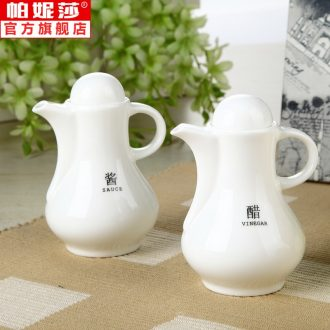 . Palmer Vanessa new ceramic sauce vinegar jug of oil can creative pure white hotel supplies kitchen table gadgets, home for dinner