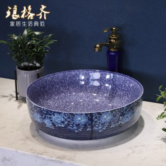 Koh larn, qi stage basin to continental basins single household bathroom sinks ceramic art basin of the basin that wash a face