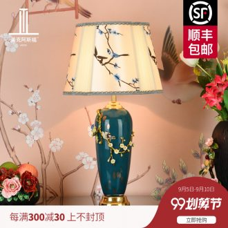 New Chinese style colored enamel lamp Europe and the United States to restore ancient ways the study idea of bedroom the head of a bed villa decoration full copper ceramic lamps and lanterns