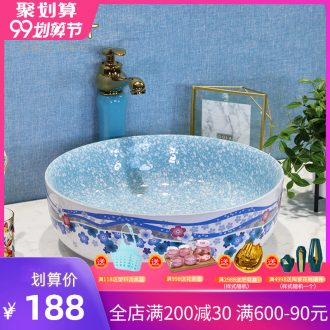 Koh larn, qi European stage basin round ceramic bowl lavatory basin sink art balcony sink single basin