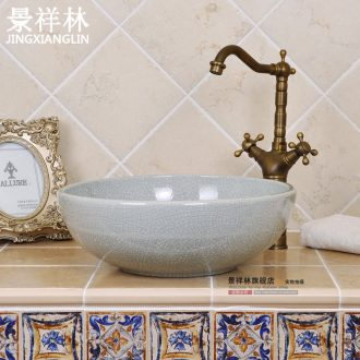Lavatory art ceramic Europe type restoring ancient ways round contracted toilet stage basin basin sink basin on stage