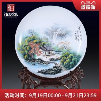 Jingdezhen ceramic hand-painted pastel sit hang dish plate modern Chinese sitting room bedroom study home decorative furnishing articles