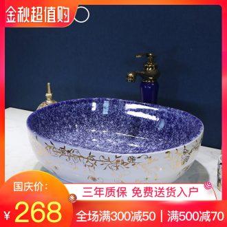 The sink basin bathroom ceramic basin stage basin square rectangle household art basin sink
