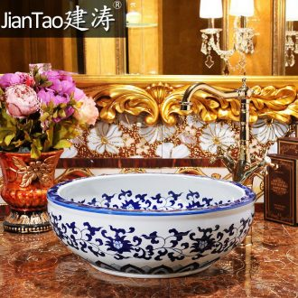 All of blue and white porcelain of jingdezhen hand-painted porcelain art basin stage basin sink basin - blue and white lotus