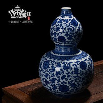 Jingdezhen blue and white gourd modern decorative arts and crafts antique pottery and porcelain vase household gifts furnishing articles sitting room
