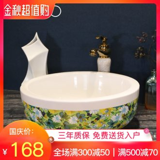 Continental basin stage basin circular lavatory household ceramic face basin bathroom art basin sink restoring ancient ways