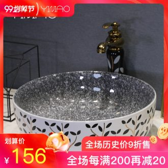 Million birds ceramic art basin on its oval sink north European style bathroom sinks marble basin