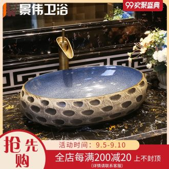Art on the stage basin sink basin ceramic wash basin small oval restoring ancient ways archaize home of the basin that wash a face