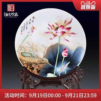 Jingdezhen chinaware decorative sat dish hang dish green lotus qing shadow home home sitting room adornment is placed