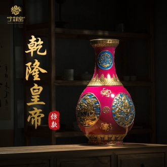 Better sealed kiln jingdezhen sitting room place decorative porcelain vase hand-painted porcelain new Chinese style porch archaize rich ancient frame