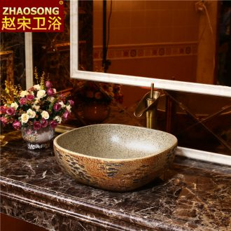 Creative stage basin of restoring ancient ways of song dynasty square Chinese art basin archaize ceramic lavabo lavatory household