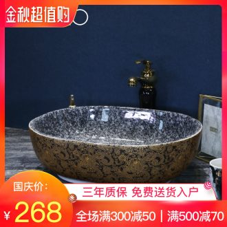 Continental basin oval ceramic household sink art on the square lavatory basin was filed the sink