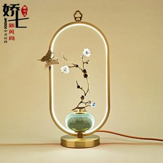 New Chinese style lamp full copper cuttlefish butterfly decorative ceramic zen Chinese wind creative personality sitting room bedroom study