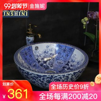 Gold cellnique round sink jingdezhen ceramic face basin stage basin sinks Chinese blue and white art basin