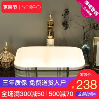 European stage basin square lavatory home plate contracted basin bathroom sanitary ware art ceramic basin that wash a face to wash your hands