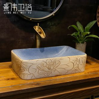 Restore ancient ways on the stage, the stage in the basin sink basin carved wash basin of household ceramic art basin basin