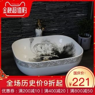 Basin ceramic art on the square on the toilet wash face basin sink basin ink lotus