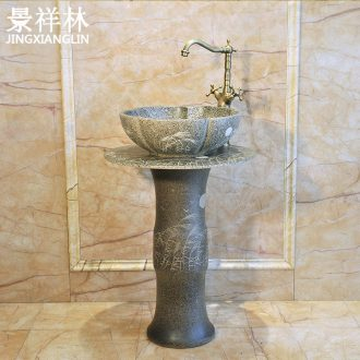 Toilet one-piece basin ceramic basin of pillar type lavatory floor balcony column on the balcony