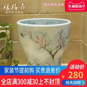 Small balcony wash mop pool ceramic mop pool mop pool floor toilet basin household mop pool
