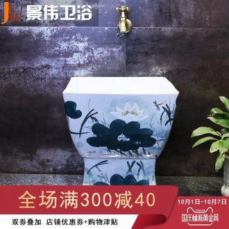 Retro mop pool ceramic mop pool courtyard balcony carving mop pool toilet set control automatic mop basin