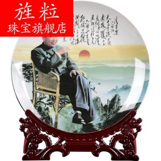 Q12 ceramics chairman MAO as ornamental decoration hanging dish home sitting room office wine adornment furnishing articles