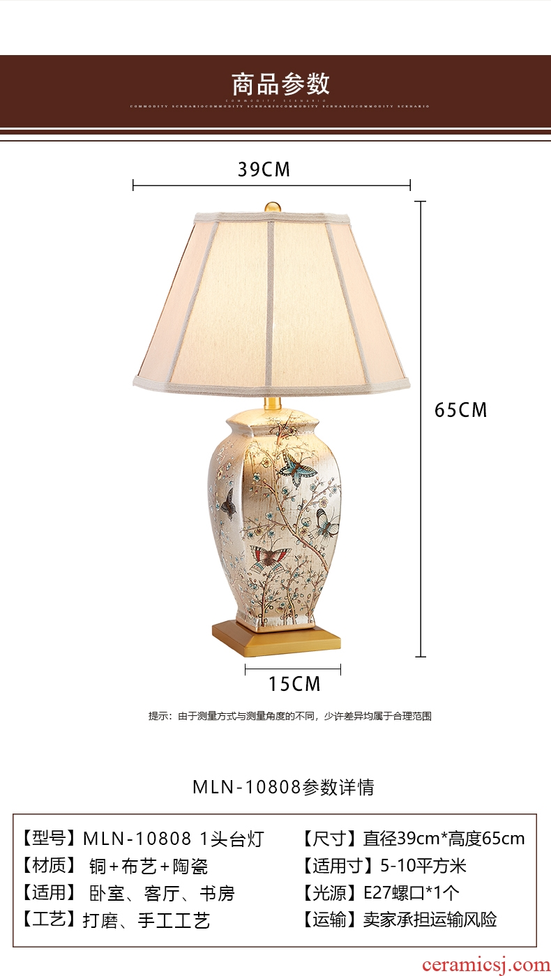 French garden lamp bedside lamp sitting room bedroom american-style villa hotel restoring ancient ways between example copper ceramic desk lamp