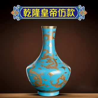 Ning seal colour dragon kiln jingdezhen ceramic vase the sitting room is antique Chinese style furnishing articles rich ancient frame decorate a flask