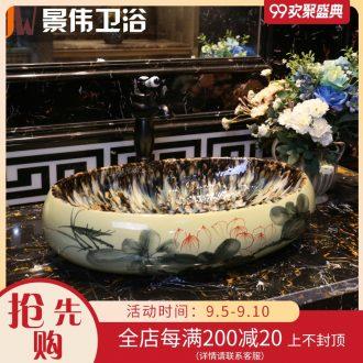 The oval jingdezhen ceramic lavatory hand-painted lotus lavatory toilet basin art restoring ancient ways