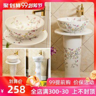 Pillar lavabo lavatory balcony art ceramic basin one column column bathroom floor