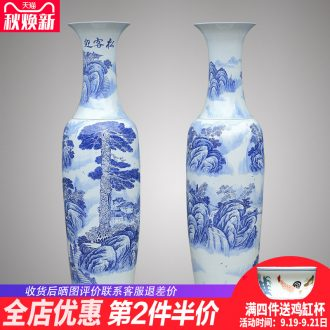 Jingdezhen ceramics of large blue and white porcelain vase 1 m 6-2 meters guest-greeting pine Chinese style hotel gift sitting room