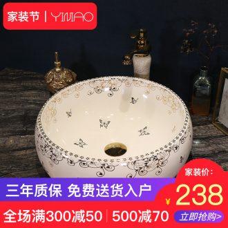 Jingdezhen stage basin of continental basin bathroom ceramic lavabo household basin basin art circle