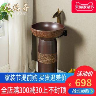 Koh larn, qi ceramic column basin one-piece pillar lavabo home floor type lavatory toilet basin of the ancients