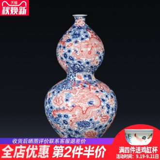 Imitation of qianlong hand-painted porcelain of jingdezhen ceramics youligong gourd vases, Chinese style living room decorations furnishing articles