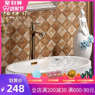 Koh larn, qi ceramic undercounter lavabo lavatory art basin to the basin that wash a face in taichung oval platinum peony