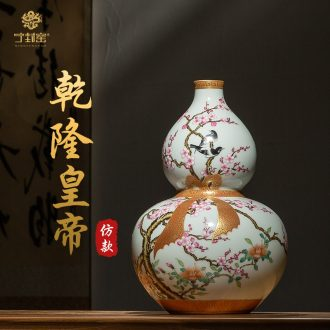 Rather small mouth sealed kiln jingdezhen ceramics craft vase archaize home gourd bottle rich ancient frame place adorn article
