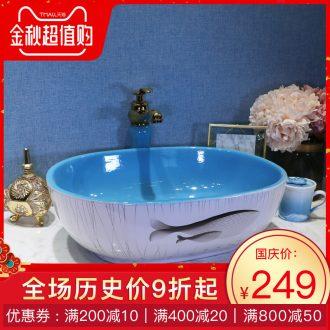 Mediterranean basin of ceramic table wash gargle lavabo household elliptic art basin bathroom washs a face basin that wash a face
