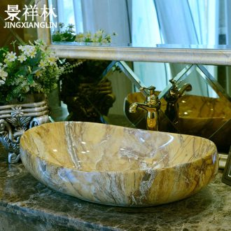 Ceramic wash gargle stage basin sink European marble bathroom art basin oval lavatory basin